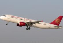Juneyao_Airlines Star Alliance