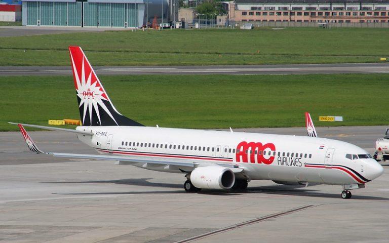 AMC Airlines, nuovi voli da Napoli a Sharm el Sheik
