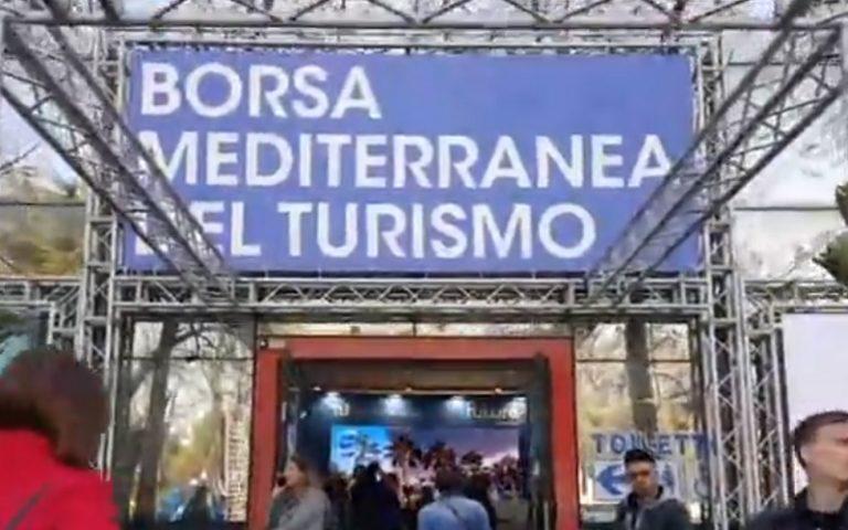 BMT 2020 amplia gli orizzonti e lancia l'Expo Camper Caravan Campeggio