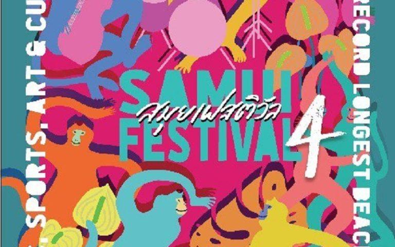 In Thailandia al via il Samui Festival 2019