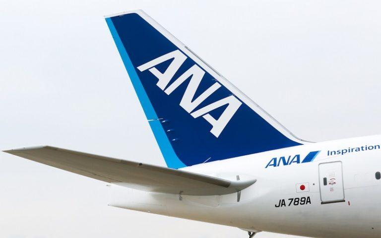All Nippon Airways, nuovo traduttore interattivo in aeroporto