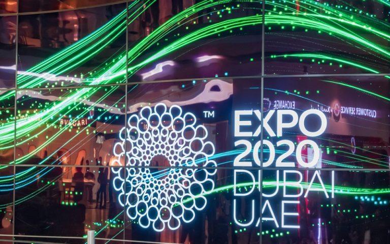 Raro by Nicolaus rivenditore ufficiale Dubai Expo 2020