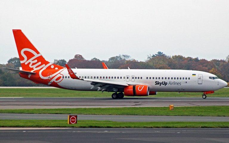SkyUp Airlines: cambio data gratuito e rimborsi per cancellazione voli