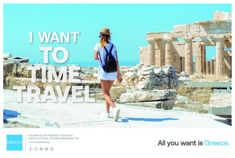 La Grecia dà il via alla ripresa: dal 14 maggio porte aperte ai turisti